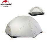 Двухместная палатка NatureHike Mongar 2 Ultralight, цвет grey, вес 2кг