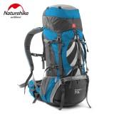 Рюкзак туристический 70л Naturehike NH70B070-B, синий