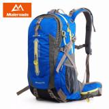 Рюкзак Maleroads MLS9019-2 50л, синий