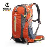 Рюкзак Maleroads MLS9019-2 50л, оранжевый