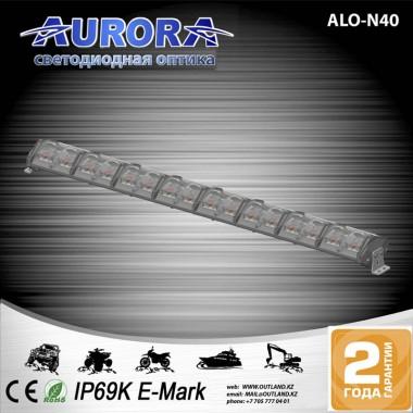 Многофункциональная Адаптивная фара Aurora Evolve, ALO-N40, Новинка от компании AURORA