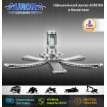 Aurora Светодиодные лампы Н4 HB4 HB3 головного света 2шт