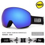 Маска NANDN NG8 синяя