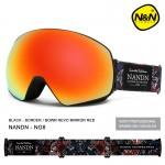 Маска NANDN NG82 оранжевая