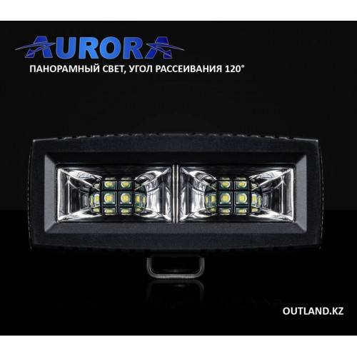 Фара для освещения лагеря, AURORA ALO-L-4-E13T, 40W, Угол света 120°, гарантия 2 года