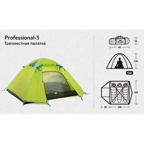 Трехместная палатка, NatureHike NH18Z033-P, P Series, цвет голубой, вес 2.4кг