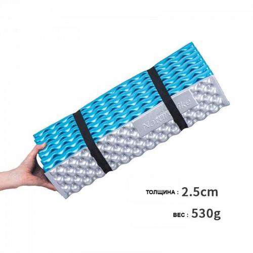 Утолщенный складной каремат, влагостойкий, ультра лёгкий, 4-х сезонный, NH20FCD07, голубой