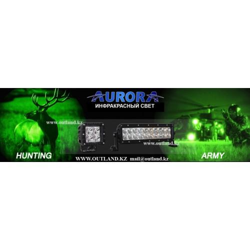 Фара Aurora инфракрасного света ALO-2-E4F 850nm, фара ближнего инфракрасного света, для приборов ночного видения