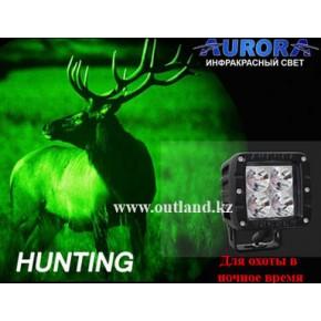 Фара Aurora инфракрасного света ALO-2-E4F 850nm