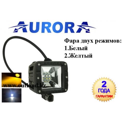 Фара рабочего света (Белый + Желтый), ALO-2-E12KA, два режима света, Гарантия 2 года, Работаем 24/7