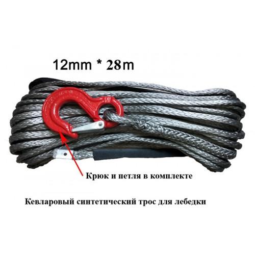 Кевлар трос синтетический для лебедки, 12мм*30м (готовый), трос кевларовый, Синтетический трос для лебедки, Трос для лебедки в Алматы