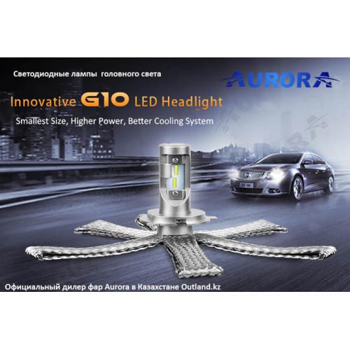 Aurora, ALO-G10-H4Z, Светодиодные лампы Н4 HB4 HB3 головного света, Aurora led, доставка по Казахстану
