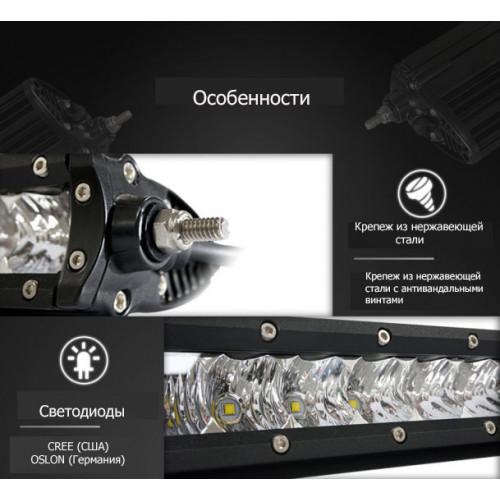AURORA ALO-S1-20-P7E7J, 100W 58см, Комбинированный свет, Светодиодные фары, Дополнительная LED оптика, доставка по всему Казахстану