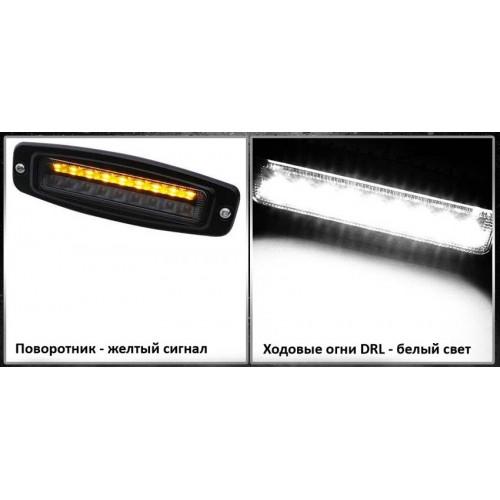 Светодиодные ходовые огни с поворотником LIGHTWAY, цена за пару