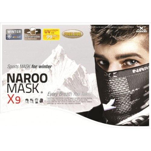 Бандана (бафф) Naroo X-band 9 mask Ice Age, цвет серый