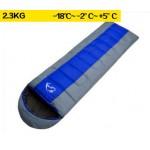 Спальник Windtour цвет синий/серый, вес 2.3кг, конверт
