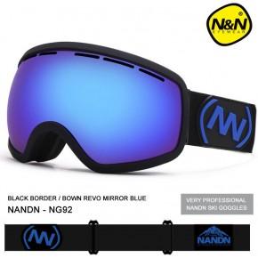 Маска детская NANDN NG92 синяя