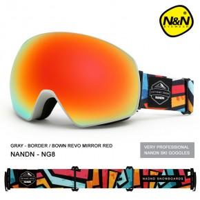 Маска NANDN NG8 оранжевая