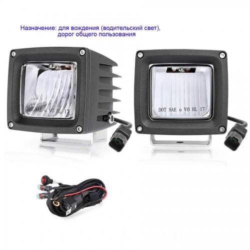 DOT / SAE J583, не слепят встречных водителей, фара дополнительная светодиодная LED, комплект (2 фары)